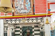 Kileshwar Temple, Neemuch, India