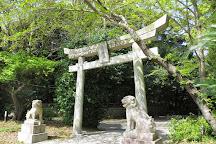 Komo Shrine, Nakatsu, Japan