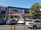 Эско, Красноармейская улица на фото Краснодара