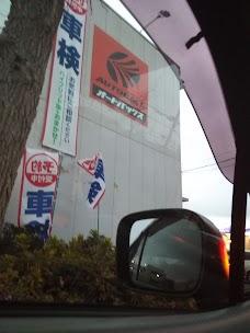 オートバックス 横浜港南台