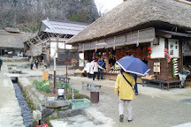 Ouchijuku, Shimogo-machi, Japan