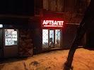 АРТБАГЕТ художественный салон, проспект Строителей на фото Альметьевска
