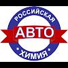 Компания российской автохимии, улица Бориса Богаткова на фото Новосибирска
