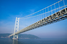 Akashi Kaikyo Bridge, Hyogo Prefecture, Japan
