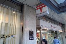 Kashiwa Takashimaya Station Mall, Kashiwa, Japan