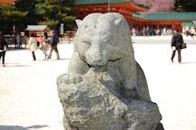 Imamiya Shrine, Kyoto, Japan