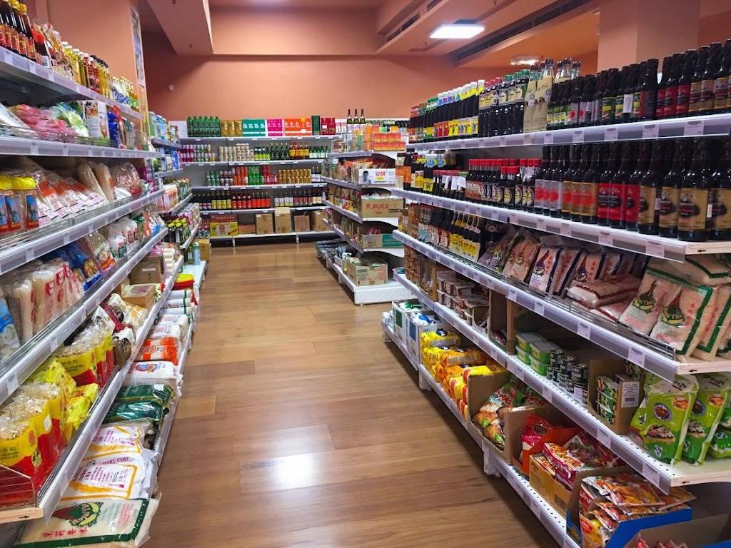 asia supermarket btc 1 freca la btc