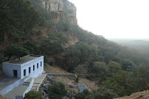 Dushmeshwar Mahadeo Temple, Sawai Madhopur, India