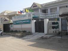 The Educators School (دي ايجوڪيٽرز) hyderabad