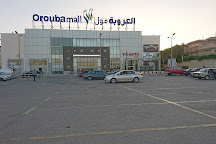 Orouba Mall Alexandra, Alexandria, Egypt