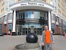 РЕСО-Гарантия, улица Хохрякова, дом 29А на фото Екатеринбурга