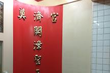 Dianji temple, Keelung, Taiwan