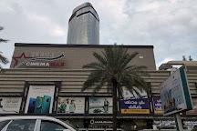 Baghdad Mall, Baghdad, Iraq