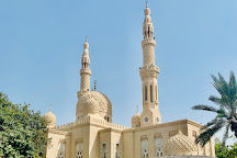 Private Dubai Tours, Dubai, United Arab Emirates