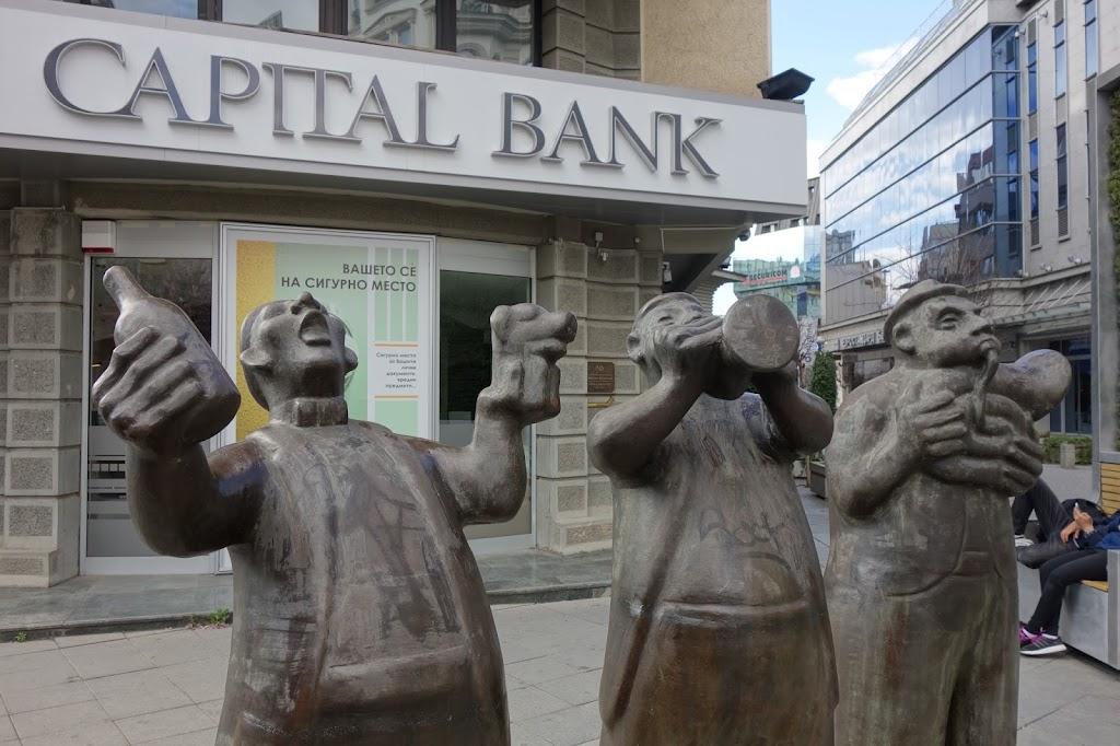 Фото Скопье: Capital Bank HQ