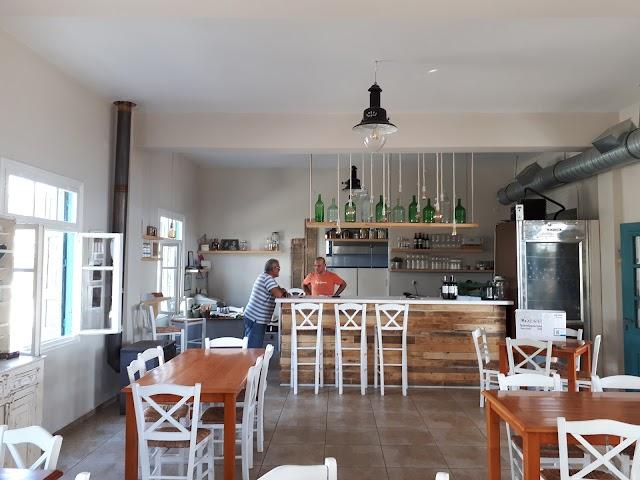 Chrisopetro Restaurant
