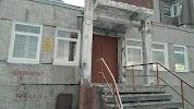 Государственный архив мурманской области