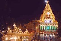 Mahakaleshwar Jyotirlinga, Ujjain, India