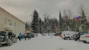 Лыжная База ПГУ