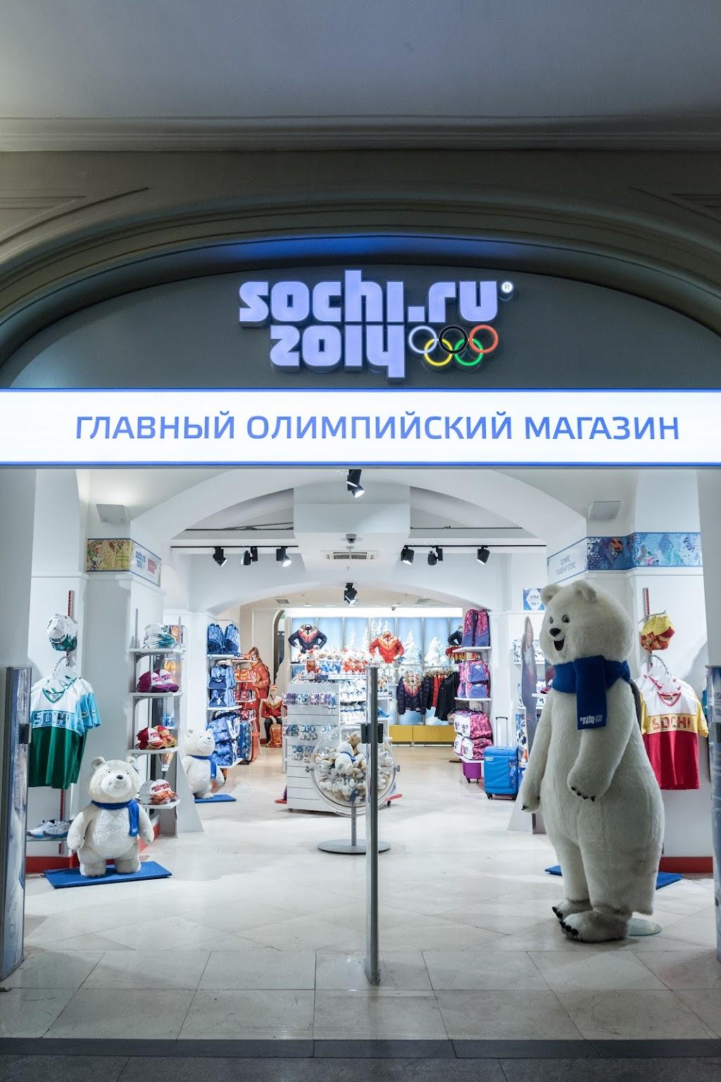 Фото Москва: Bosco Sport