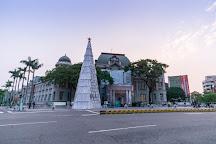 National Museum of Taiwan Literature, Tainan, Taiwan