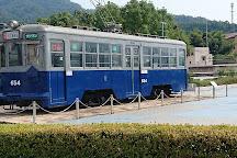 Hiroshima City Transportation Museum (Numaji Transportation Museum), Hiroshima, Japan
