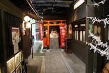 Shin Umeda City, Osaka, Japan