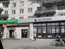 банкомат, проспект Науки на фото Санкт-Петербурга