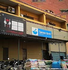 Tameer Bank Karachi