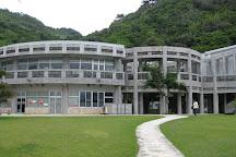 Amami Marine Exhibition Hall, Amami, Japan