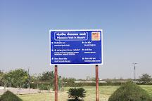 Kranti Tirth for Shyamji Krishna Varma, Bhuj, India