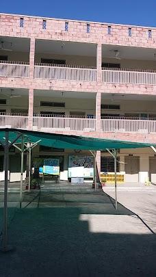 Grammar School Rawalpindi