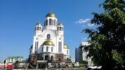 Камерный Театр Объединенного Музея Писателей Урала, улица Дзержинского на фото Екатеринбурга