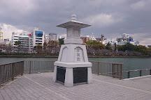 Tenjimbashi Bridge, Osaka, Japan