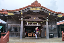 Miyako Shrine, Miyakojima, Japan