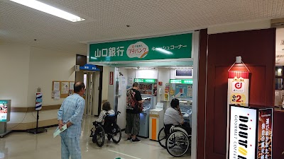 Atm 山口 銀行 山口銀行
