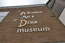 The MAD Museum, Stratford-upon-Avon, United Kingdom