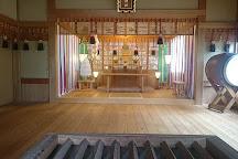 Koka Shrine, Seki, Japan