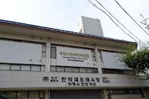Daegu Oriental Medicine Market, Daegu, South Korea