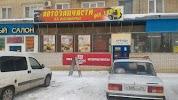 Pit Lane на фото Петрова Вала