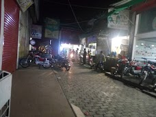 Atlas Honda Motorcycle Dealer