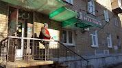 """Клиника """"Будь здоров"""", улица Свободы на фото Ярославля"""