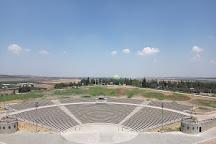 Yad LaShiryon Latrun, Israel