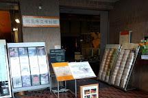Himi City Museum, Himi, Japan