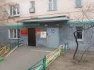 Паспортный Стол, улица Терешковой на фото Улана-Удэ