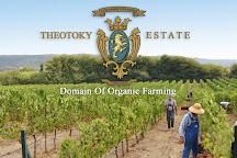 Theotoky Estate, Corfu, Greece