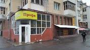Радио Профи, Семинарская улица на фото Рязани