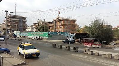 Hazrat e Nabawi Private High School لیسه عالی حضرت نبوی (ص)