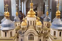 BEST KYIV GUIDE, Kiev, Ukraine