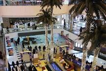 Othaim Mall, Dammam, Saudi Arabia